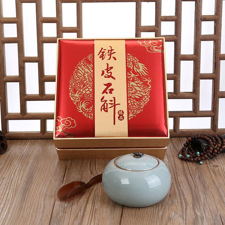 石斛尊贵礼盒