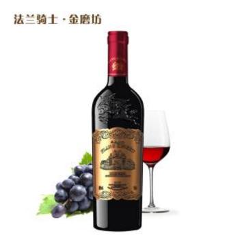 法兰骑士·金磨坊干红葡萄酒 波尔多AOP 美乐赤霞珠 原瓶进口 750ml 13%vol