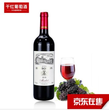 侯伯颂 城堡干红葡萄酒 750ml 13%vol