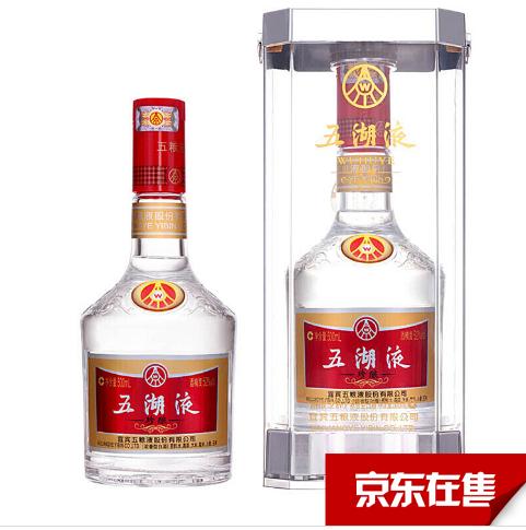 五粮液股份出品 五湖液 52度珍酿 浓香型白酒 单瓶500ML