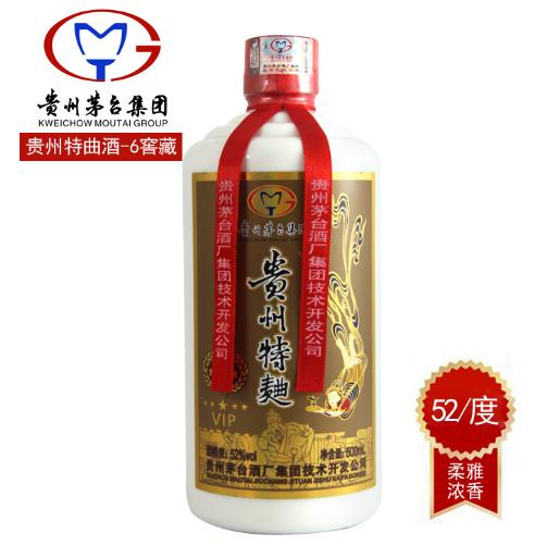 正品贵州特曲贵州茅台酒厂集团窖藏6年52度高端白酒