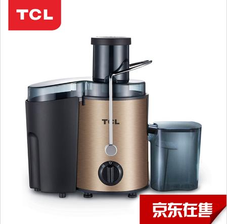 TCL黑曜石多功能榨汁机300W大功率电机 分离汁渣TM-JM30HZ1